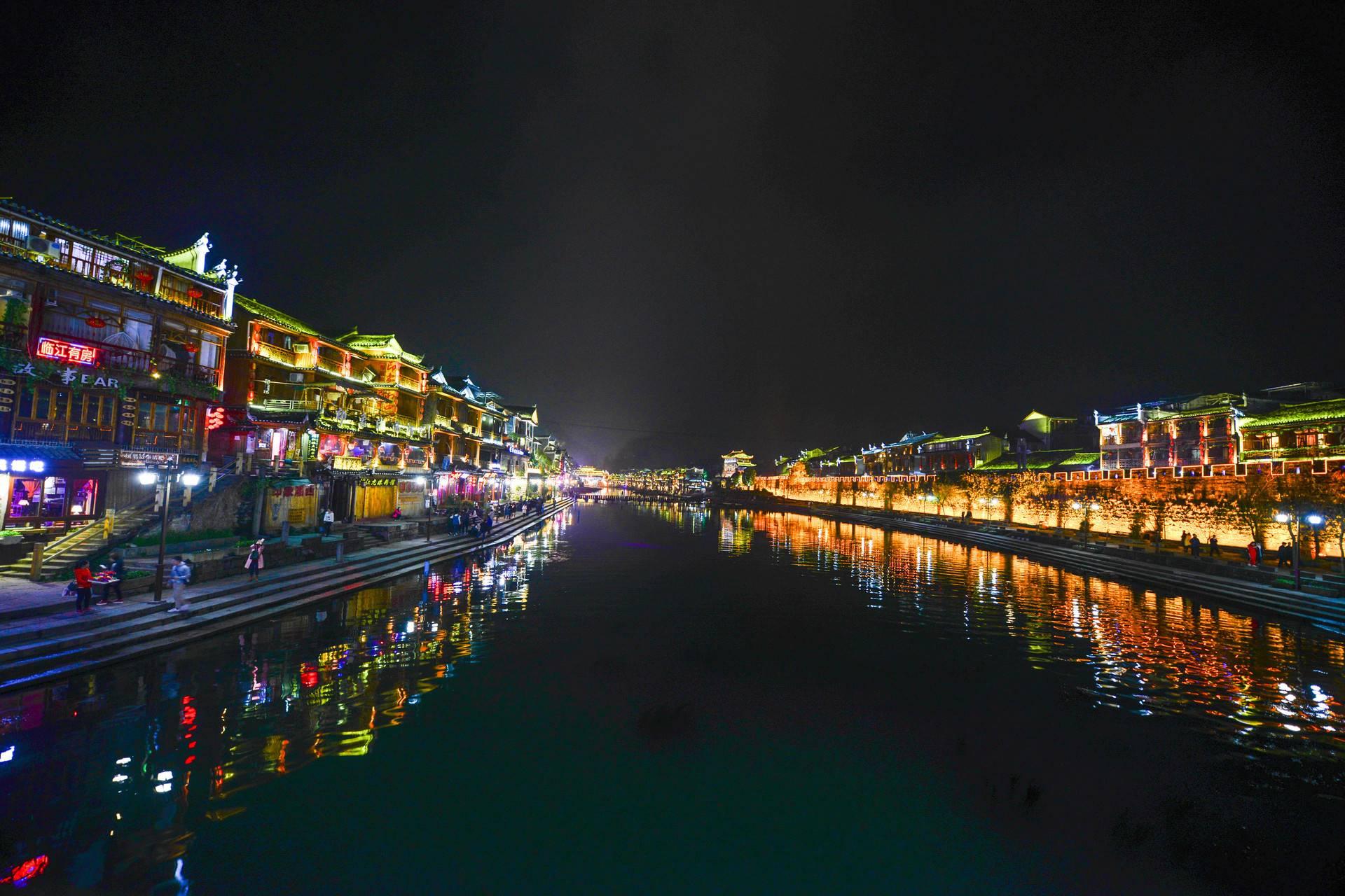 【探秘阿凡达】湖南·张家界+森林公园+大峡谷+玻璃桥+凤凰·4天3晚