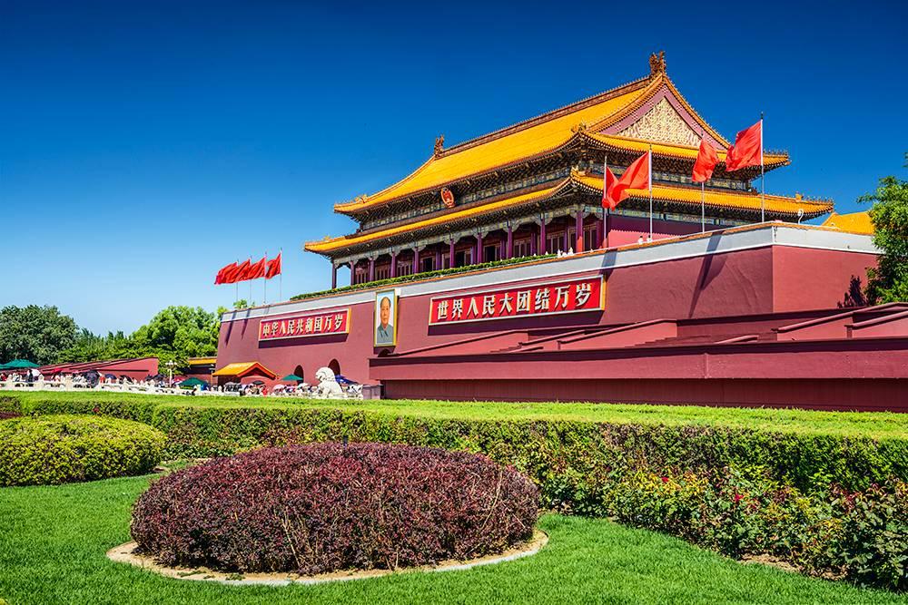 【御享京津】北京·天安门+故宫博物馆+天坛+天津·6天5晚